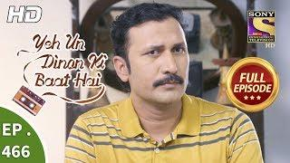 Patiala Babes - Ep 158 - Full Episode - 4th July, 2019